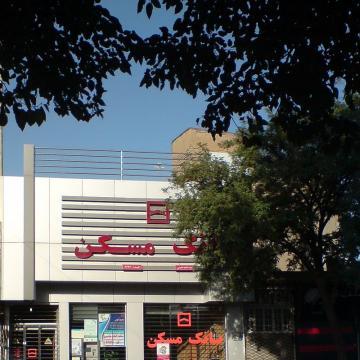 بانک مسکن مجهز به دوربین تحت شبکه ژئوویژن