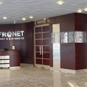 سیستم های نظارت تصویری ژئوويژن در شرکت افرانت
