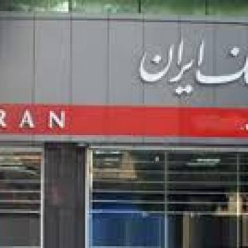 Paradox Sensor and CP PLUS Products installed in Post Bank Iran
