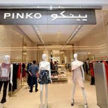 کمپانی پینکو در سراسر ایران از کارت دی وی آر ژئوویژن بهره می گیرند